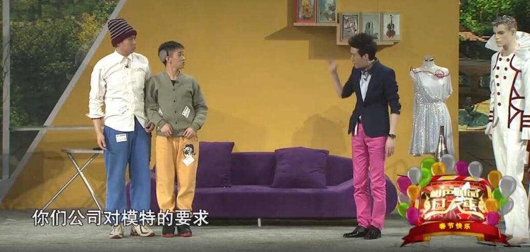 2013春晚台词_开心麻花《大城小事》台词完整版-2013年春晚-中文台词网