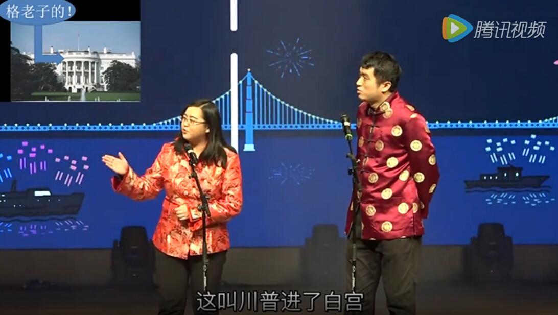 郑钰 李宏烨《石器时代》相声台词——上海交大跨年晚会