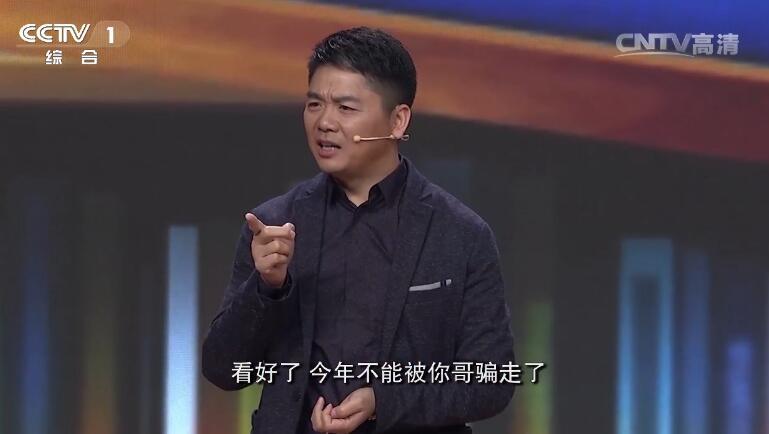 为自己工作演讲稿_开讲啦!刘强东演讲文字稿:让梦想回到梦想开始的地方-中文 ...