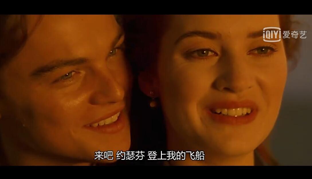 慢慢脱去她的衣服_经典电影《泰坦尼克号》中英文台词整理-中文台词网