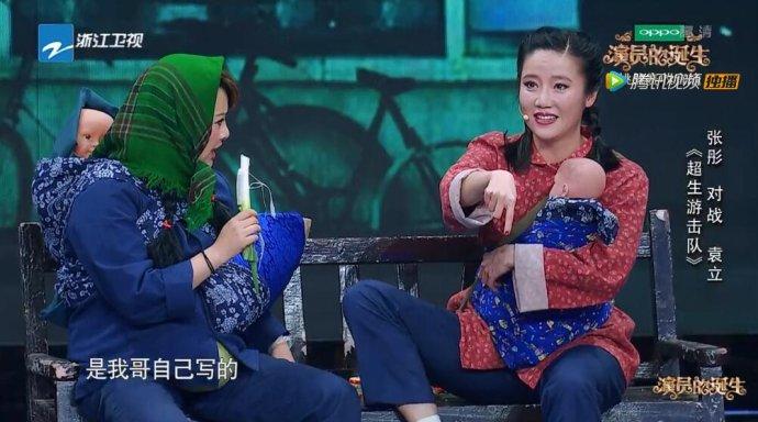 相声 小品_演员的诞生《超生游击队》片段台词-中文台词网