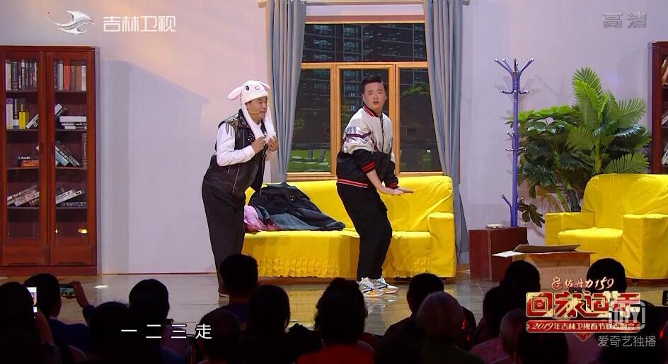魏三崔大笨小品《潮儿倔爹》台词剧本(2019吉林卫视春晚)