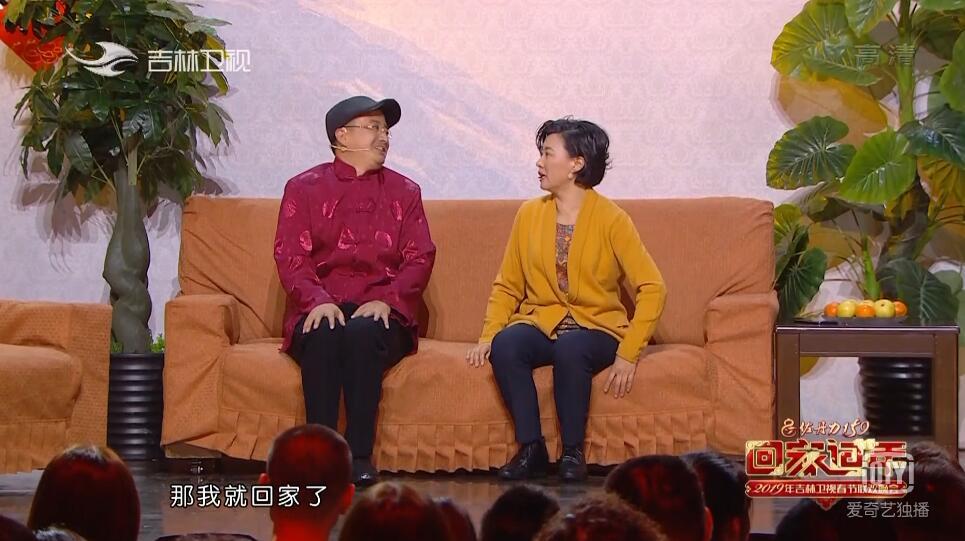 赵海燕闫光明小品《妈妈的谎言》台词剧本(吉林春晚)