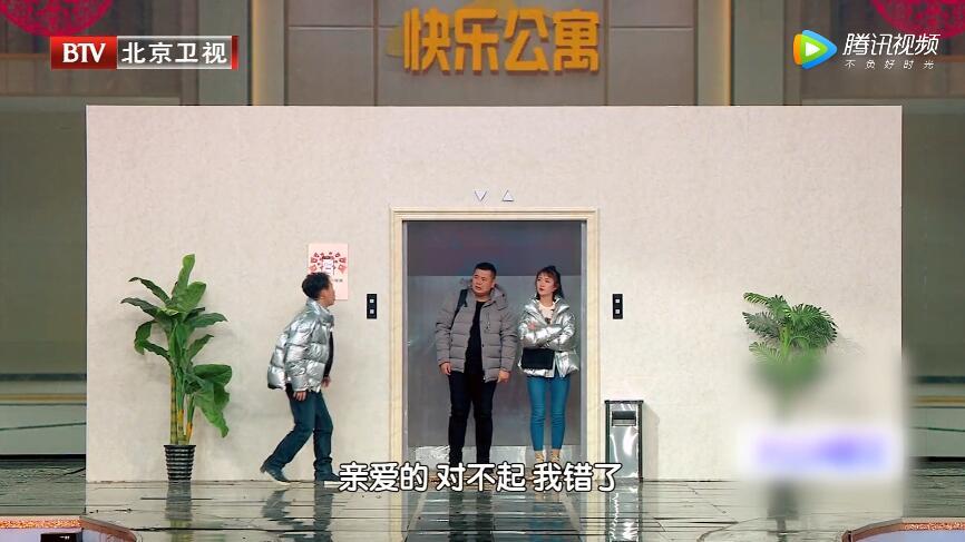 龚浩川姜力琳小品《电梯风波》台词剧本