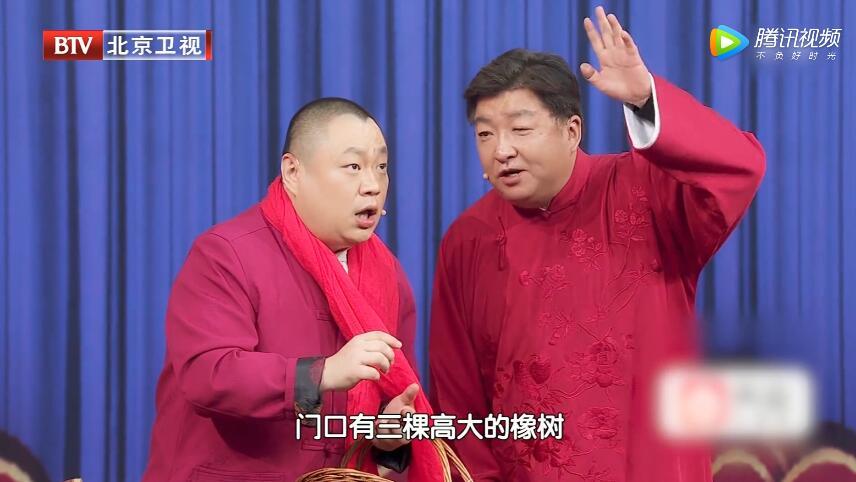 金岩陈溯相声《童话镇》台词文本(北京卫视元宵晚会)
