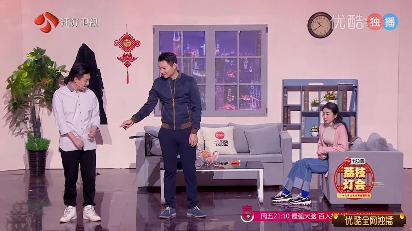 吴彼张小婉马旭东小品《礼外理2》台词剧本