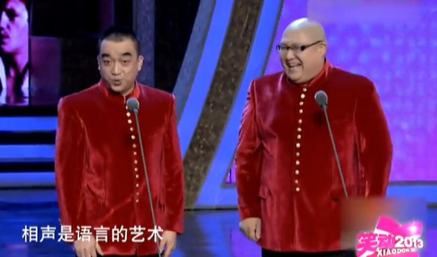 刘颖张浩楠相声《说唱双节棍》台词文本