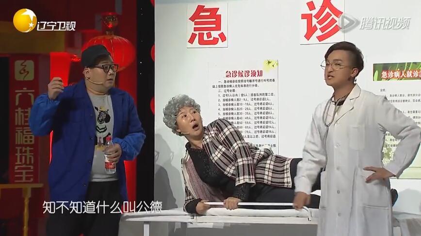 齐小彪刘畅郑枫小品《医院见闻》台词剧本——组团儿上春晚