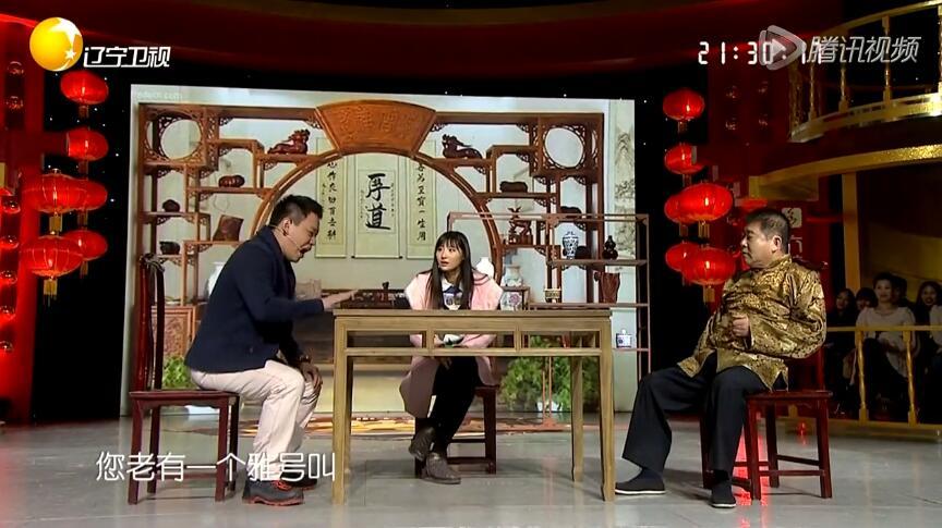 李昊儒陈雯黄铁宝小品《临阵磨枪》台词剧本