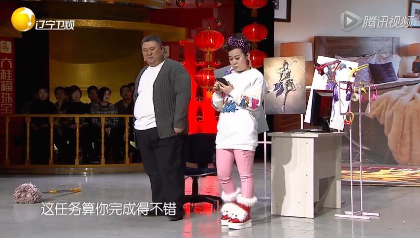 李晴赵阳小品《网人儿》台词剧本(组团儿上春晚)