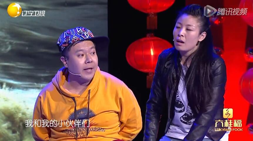 赵博韩蕾小品《绝处逢生》台词剧本