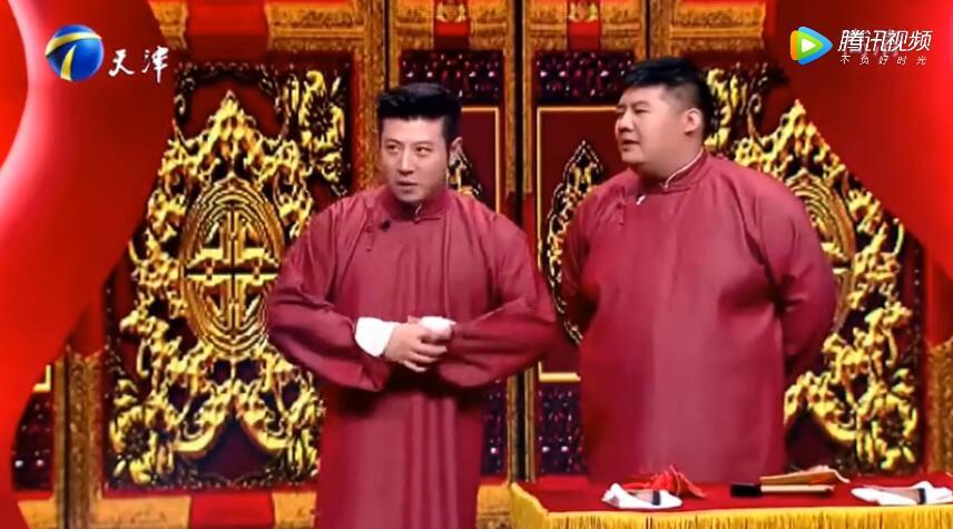高晓攀尤宪超相声《三节拜花巷》台词文本