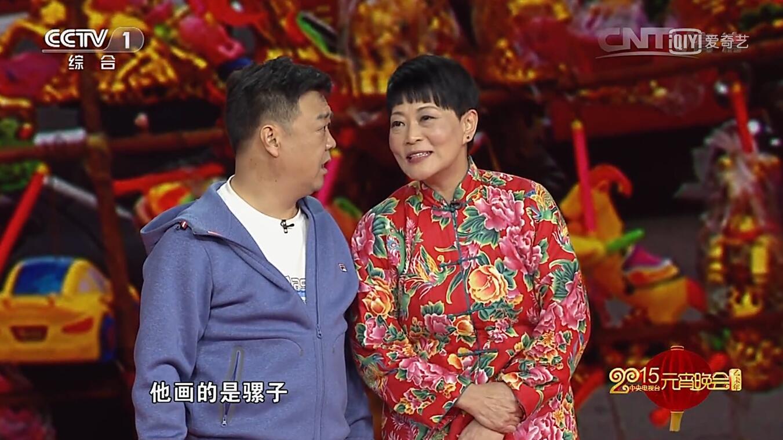 杨蕾尚大庆小品《卖画》台词剧本——2015央视元宵晚会