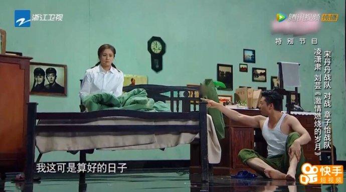 刘芸凌潇肃《激情燃烧的岁月》片段台词——演员的诞生