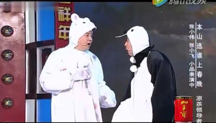 保护动物题材小品《疯狂大逃亡》台词剧本