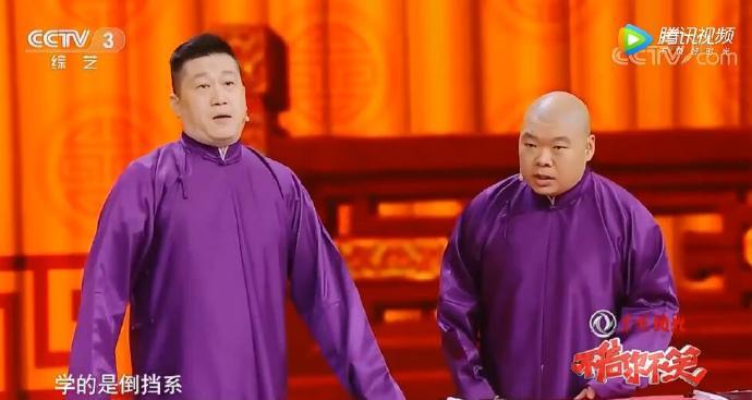 德云社张鹤伦郎鹤焱《童年记忆》相声台词