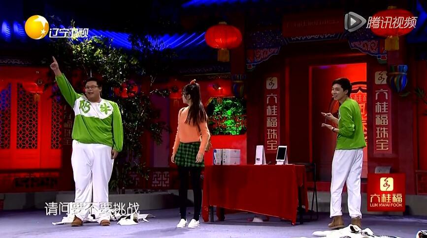 组团儿上春晚东郭先生组合小品《喜从天降》台词剧本