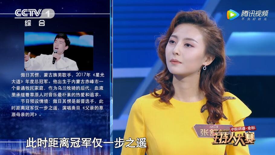 星光大道出来的歌手_主持人大赛张舒越《星光大道》主持词文稿-中文台词网